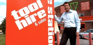 HIRE STATION: PROMOTIONAL DVD
